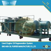 China Sino-NSH Waste Engine Oil Recycling System, GED oil re-refining, Change black oil into yellow oil, large capacity on sale
