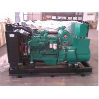 Generator 50 kva price generator 50 kva price for sale - Diesel generators pros and cons ...