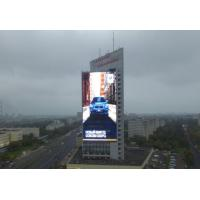 Cheap Slim And Light DIP Led Display Mesh Curtain 8000 Nits On External Glass Wall for sale
