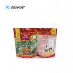 Cheap Custom Printed Food Packaging Bags Doypack Ziplock Reusable Plastic For Snacks for sale