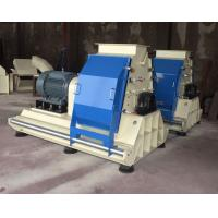 China High Efficient Feed Hammer Mill Feed Mill Equipment Water Drop Shape on sale