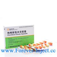 Clomiphene Citrate For Sale