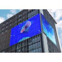 Cheap Aluminum IP67 Led Stage Curtain Screen , Soft Led Curtain Video Wall For Advertising for sale