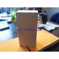 China Fire Resistant High Alumina Bricks , Refractory Insulating Brick For Steel Furnaces on sale