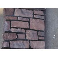 Cement artificial wall stone sound insulation size for Stone wall insulation
