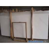 Cheap marble:Ariston for sale