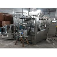 Cheap NJP-1500 China Full Automatic Encapsulation Machine WIth Auto Capsule Loading Device For USA Market for sale