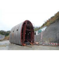 China Metal NATM Tunnel Formwork Components Stable StructureNo Rust Corrosion on sale
