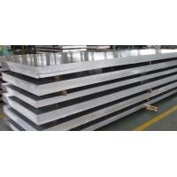 Quality Aluminum sheet 7075,Thickness 8 mm, high strength & corrosion resistance wholesale