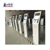 "Buy cheap White Coated Ticket Vending Kiosk 19 "" Screen With Dual Amplified Speakers from wholesalers"