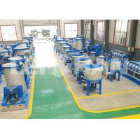 China High Efficiency Paper Separator Machine Bamboo Fiber Reducing Energy Consumption on sale