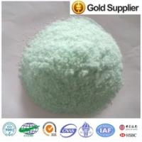 Cheap 96% Ferrous Sulphate for sale