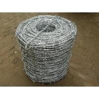 Cheap High-Carbon Iron Barbed Wire for sale