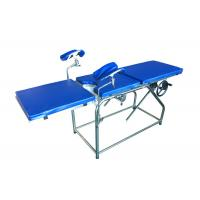 Cheap Mechanical Medical Exam Tables , Gynecology Examination Couch for sale