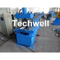 Cheap Automatic Steel Guide Rail Cold Roll Forming Machine for Making Security Door Guide Tracks for sale