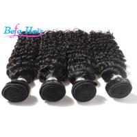 Buy cheap No Shedding Eurasian Virgin Hair Deep Wave Human Hair Extensions Weft from wholesalers