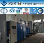 Cheap Pressure Swing Adsorption / PSA Nitrogen Generator For Tungsten Power for sale