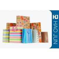 Cheap 250g Gift Packaging Bags / Personalized Store Bags CMYK Printing for sale