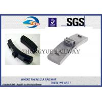Quality Low Friction Train Wheel Composite Railway Brake Blocks Cast Iron / Locomotive Brake Shoe wholesale