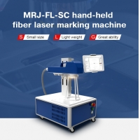 Cheap 14000mm/s 1064nm Handheld Laser Marking Machine For Metal for sale