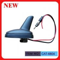 Buy cheap Universal Roof Shark Fin Am Fm Car Antenna For Audi VW Electronic Motors from wholesalers