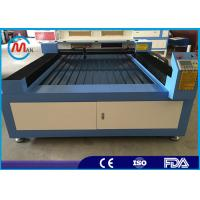 High Resolution CNC Co2 Laser Cutting Machine For Fabric 1300x2500 mm Working Area