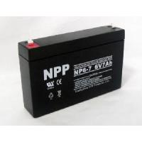 Cheap Storage Battery 6V7Ah for sale