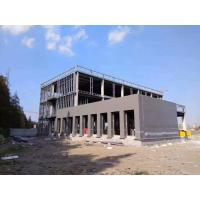 Cheap Multiple Storey Light Metal Frame Construction For Warehouses  Machinery Storage for sale