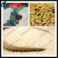 China high quality cereal milling machine for farm used on sale