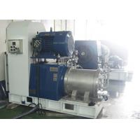 Cheap 150 Liter Nano Mill For Printing Inks , Rotation Speed 200 - 480rpm/min wholesale