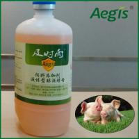 Buy cheap Liquid lysozyme for curing animal diarrhea/scours high effective from wholesalers
