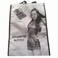 Cheap Square-shaped Grow Bag, Customized Logos and Colors are Accepted for sale
