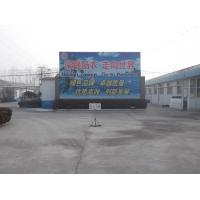 Cheap salted hog and sheep casings for sale