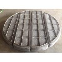 China 1400mm Round Demister Pad 511 Mesh Type Experiences OEM Service on sale