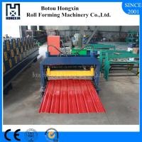 Quality Durable Automatic Roll Forming Machine For Aluminum Plate Wall Panel for sale