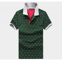 New Style Men 39 S Full Printed Polo Shirts The Wholesale