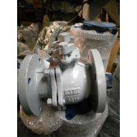 Cheap 2 Piece A216WCB Class 150 Floating Flanged Ball Valve With Mounting Pad for sale