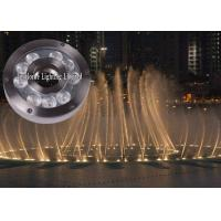 Cheap Warm White 9W LED Underwater Fountain Lamp ,Bluetooth Controller  LED Underwater Lights wholesale