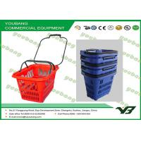 Buy cheap OEM Plastic Supermarket Rolling shopping basket cart with 4 wheels for Storage from Wholesalers
