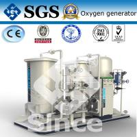 Fully Automated 1 KW Medical Oxygen Generator 5-1500 Nm3/h Capacity