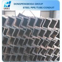 Buy cheap LTZ Slotted Profile/MS ERW LTZ Pipes made in China supplier market factory from wholesalers