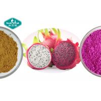 Cheap 100% Natural Freeze Dried Dragon Fruit Pitaya Powder For Heart & Immune Support for sale