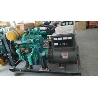 Cheap New products 20kw weichai diesel generator set factory direct sales for sale