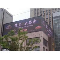 Cheap Pixel Pitch 10mm Outdoor Led Advertising Screens 6000 Nits Brightness 36 Months Warranty for sale