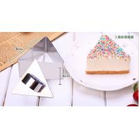 Cheap Mousse Cake Ring Stainless Steel Triangle Ring Mold Cut Biscuits Cake Bakeware Mold for sale