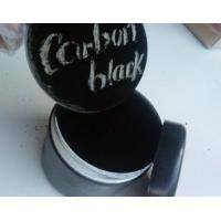 Cheap Carbon Black Supplier in Inks Pigment Black JY-6237P for sale