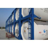 Cheap R22 Refrigerant Gas with ISO Tank for sale