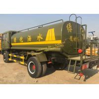 China FAW Water Sprinkler Truck Used With 8 Tons To 40 Tons Tanker Capacity on sale