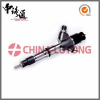 Buy cheap Ultra good quality Bosch common rail injector 0 445 120 221 diesel fuel engine from wholesalers