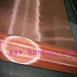 Cheap xinxiang bashan Copper Square woven Wire Mesh for sale